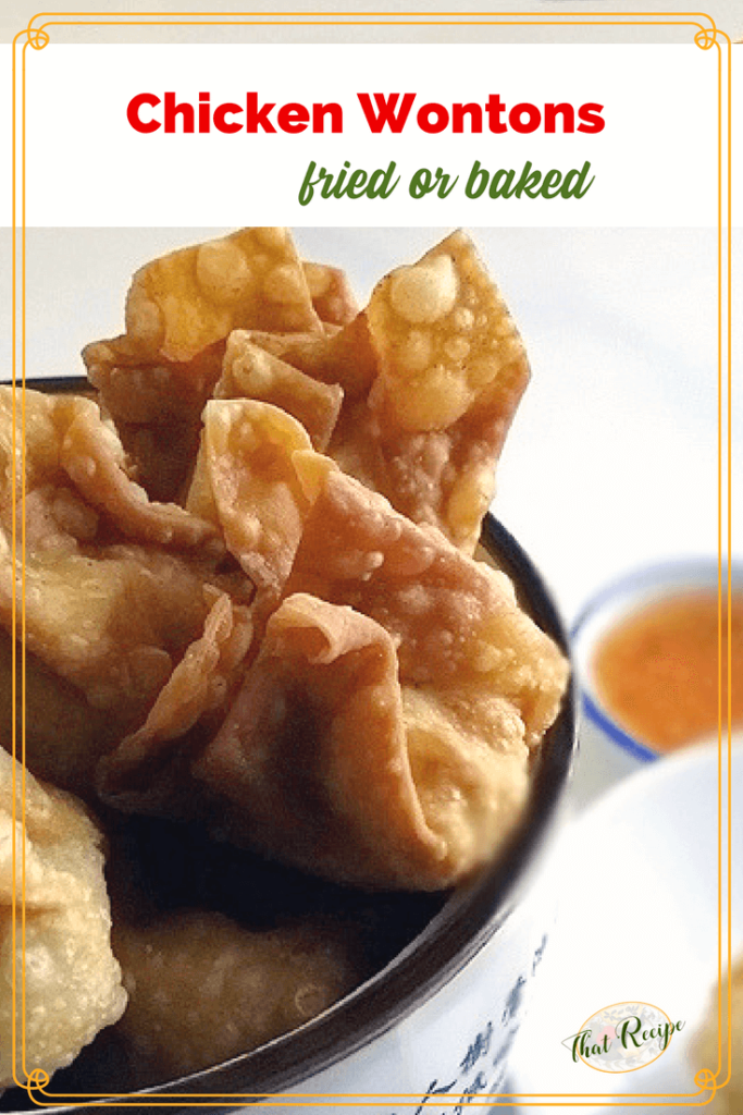 chicken wontons in a bowl with sauce and text overlay